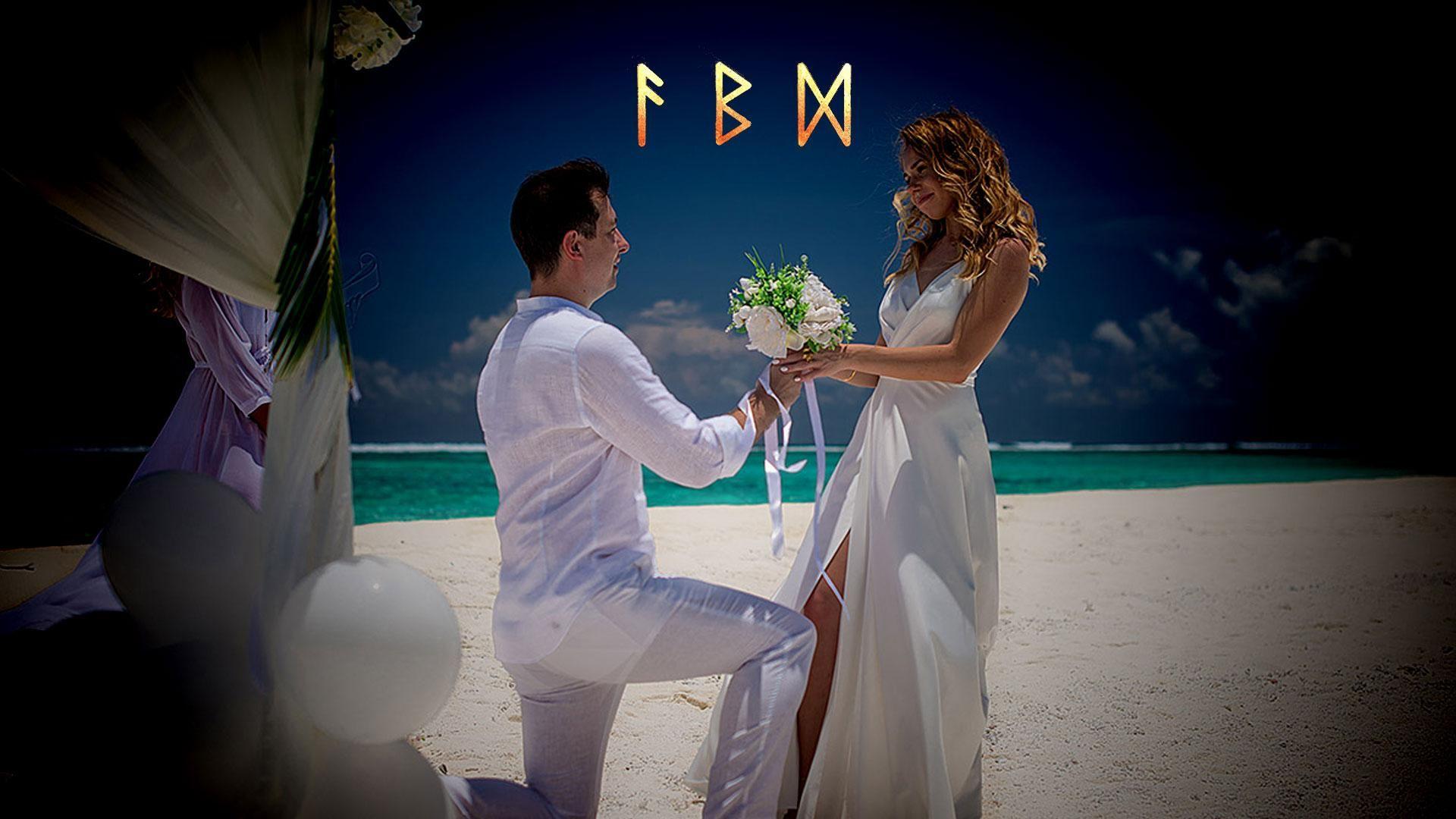 Руны для привлечения любви и брака. Ставы проверенные.
