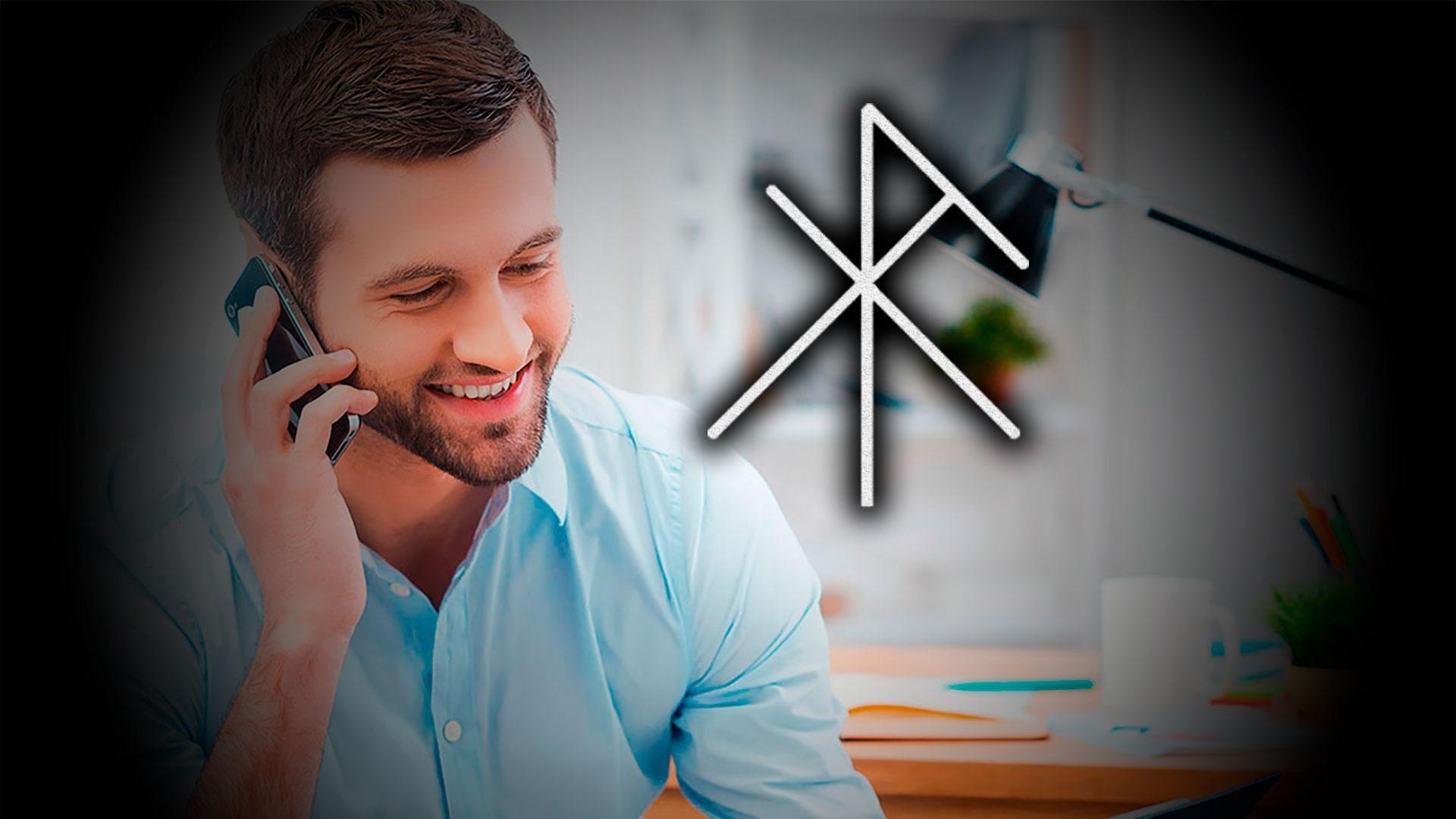 Как побудить человека позвонить, если нет связи?